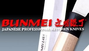 Noże Bunmei